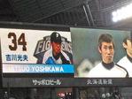 3-17吉川くん040_edited.jpg