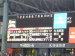 P1020316.JPG